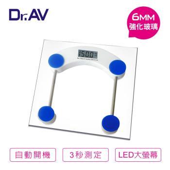 【Dr.AV】超精準 電子體重計PT-2005