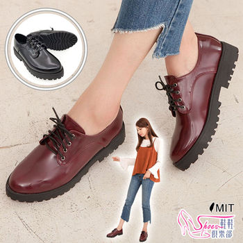 【Shoes Club】【023-932】皮鞋.台灣製MIT 學院風復古亮皮休閒鋸齒牛津鞋.2色 黑/紅
