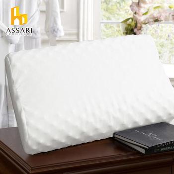ASSARI-工學顆粒按摩型乳膠枕(2入)