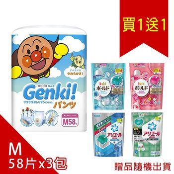 日本境內 Nepia 空氣感No.1 Genki!麵包超人 褲型 紙尿褲