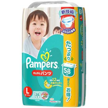 日本境內限定 新改良巧虎增量版 綠色幫寶適 褲型 紙尿褲