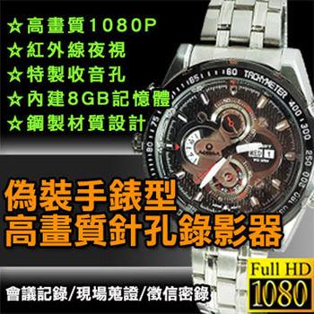偽裝手錶型 插記憶卡式 針孔密錄器 談判 簽約 徵信 蒐證 針孔監視器 攝影機 針孔DVR