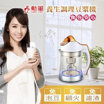 勳風  養生調理豆漿機  HF-6618