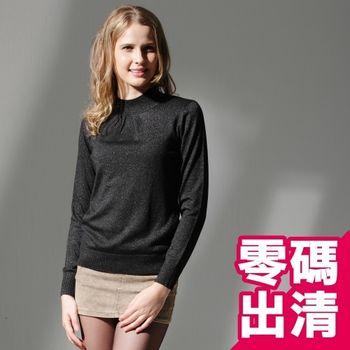 【KIINO】百搭立領抓皺針織衫(黑3822-1074-01)