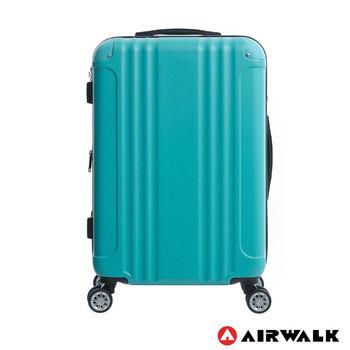 AIRWALK  LUGGAGE - 典藏系列 24吋ABS拉鍊行李箱 - 淺綠色