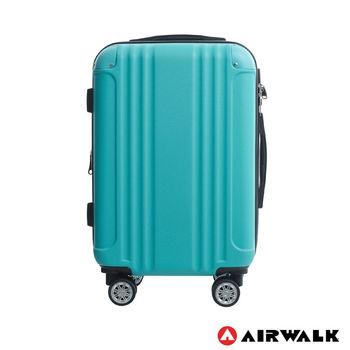 AIRWALK  LUGGAGE - 典藏系列 20吋ABS拉鍊行李箱 - 淺綠色