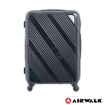 AIRWALK  LUGGAGE - 斜紋系列 24吋ABS+PC拉鍊行李箱 - 斜紋黑