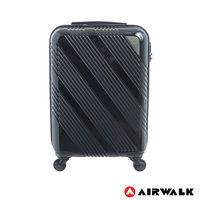 AIRWALK LUGGAGE ^#45 斜紋系列 20吋ABS ^#43 PC拉鍊行李箱