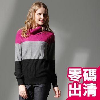 【KIINO】立體織紋翻領針織毛衣(紫3822-1059-06)