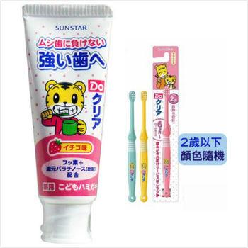 【日本SUNSTAR】巧虎兒童牙膏-草莓*3(70gX3入)+牙刷(2歲以下)*6