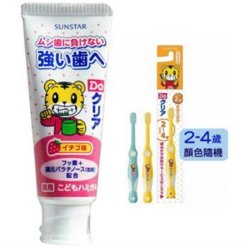 【日本SUNSTAR】巧虎兒童牙膏-草莓*3(70gX3入)+牙刷(2~4歲)*6