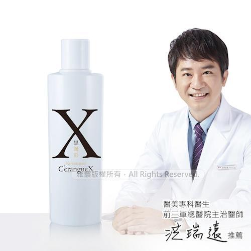 【日本黑誕彩】控油健髮洗髮素(男性專用)