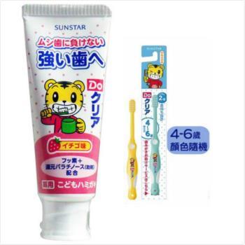 【日本SUNSTAR】巧虎兒童牙膏-草莓*3(70gX3入)+牙刷(4~6歲)*6