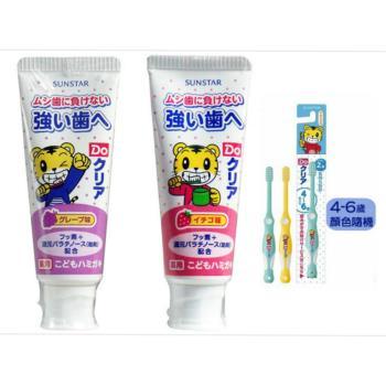【日本SUNSTAR】巧虎兒童牙膏-葡萄*3+草莓*3(70gX6入)+牙刷(4~6歲)*6