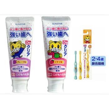【日本SUNSTAR】巧虎兒童牙膏-葡萄*3+草莓*3(70gX6入)+牙刷(2~4歲)*6