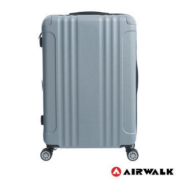 AIRWALK  LUGGAGE -  典藏系列 28吋ABS拉鍊行李箱 - 銀色