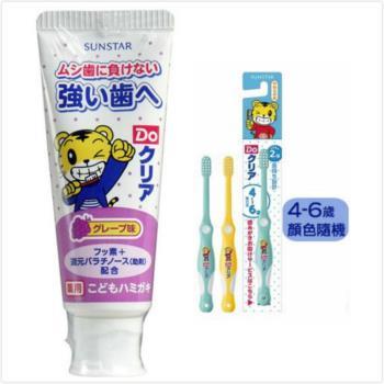 【日本SUNSTAR】巧虎兒童牙膏-葡萄*3(70gX3入)+牙刷(4~6歲)*6