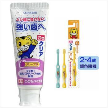 【日本SUNSTAR】巧虎兒童牙膏-葡萄*3(70gX3入)+牙刷(2~4歲)*6