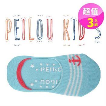 【PEILOU】兒童萊卡雙止滑隱形襪套(海軍-3雙)