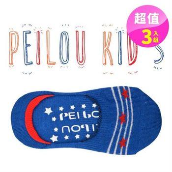 【PEILOU】兒童萊卡雙止滑隱形襪套(星星-3雙)