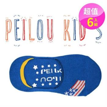 【PEILOU】兒童萊卡雙止滑隱形襪套(USA-6雙)