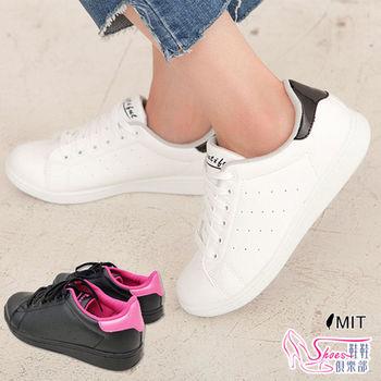 【Shoes Club】【041-12027】休閒鞋.台灣製MIT 熱銷基本百搭款舒適皮革運動休閒滑板鞋.2色 黑/白