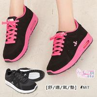 ~Shoes Club~~041 ^#45 1577~ 鞋. 製MIT 舒適彈性氣墊透氣網