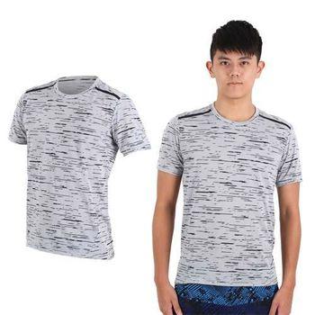 【NIKE】男短袖針織衫 - 慢跑 路跑 T恤 短T 淺灰黑
