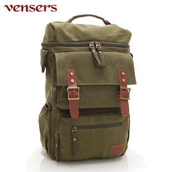 【Vensers】新潮流行包系列~後背包(D092201軍綠)
