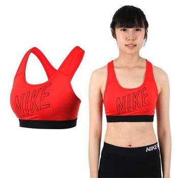 【NIKE】女運動背心 -慢跑 路跑 運動內衣 健身 橘紅黑