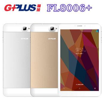 GPLUS FL8006+ 升級版 四核8吋 雙卡智慧平板手機(2G/16G版) ※內附側掀皮套+保貼