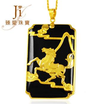 Ji臻愛 馬上成功 和闐墨玉黃金墬-現