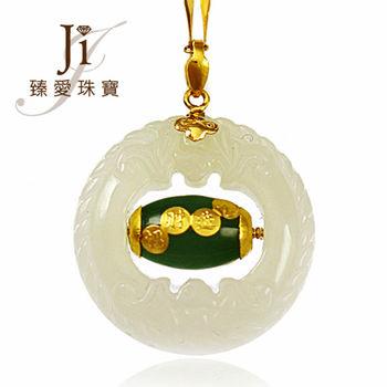 Ji臻愛 御藏金典錢來也 和闐白玉黃金墬-現