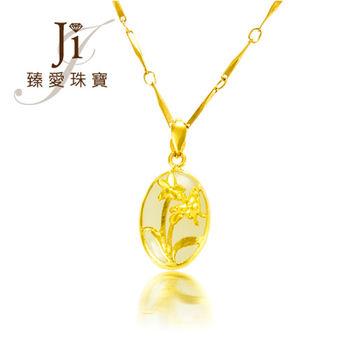 Ji臻愛 袖珍金玉滿堂和闐白玉黃金墬-現