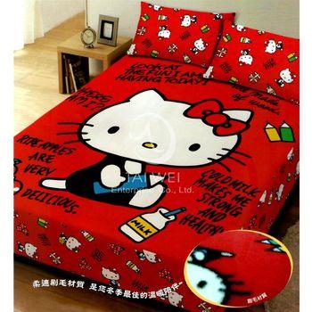 【Hello Kitty】我的筆記本#雙人三件式床包組