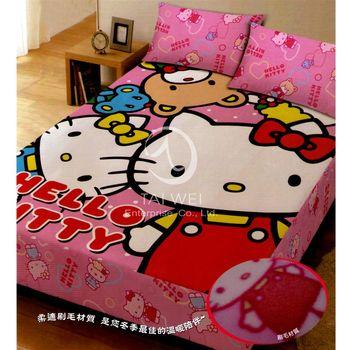 【Hello Kitty】歡樂同好會#雙人三件式床包組