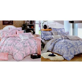 【卡莎蘭】花語怡然 雙人純棉七件式床罩組(2色任選)