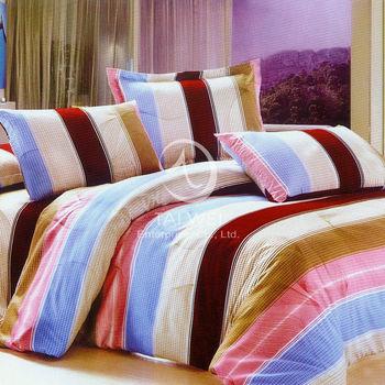 【卡莎蘭】流光溢彩 雙人全舖棉四件式兩用被床包組