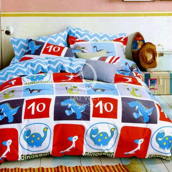 【卡莎蘭】侏羅紀公園 雙人純棉四件式二用被床包組