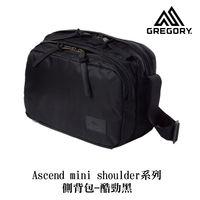 ~美國Gregory~Ascend mini shoulder系列側背包 ^#45 酷勁黑