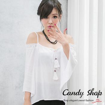 Candy 小鋪   性感細肩帶長袖露肩上衣(白色/黑色/綠色)-0097818