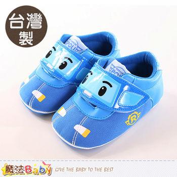 魔法Baby 寶寶鞋 台灣製POLI波力正版強力止滑幼兒外出鞋~sa61506