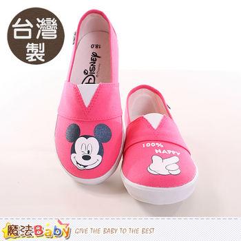 魔法Baby 中大童帆布鞋 台灣製迪士尼米奇正版~sh9967