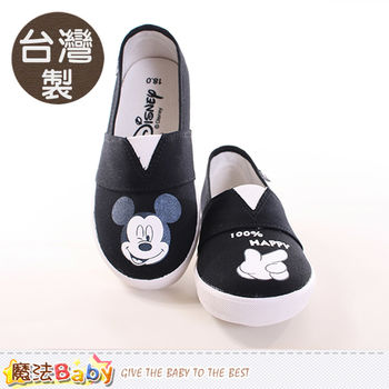 魔法Baby 中大童帆布鞋 台灣製迪士尼米奇正版~sh9966