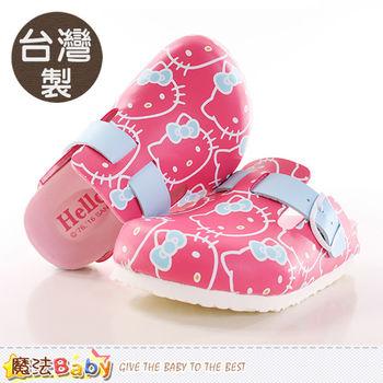 魔法Baby 女童鞋 台灣製Hello Kitty正版專櫃款~sh9965