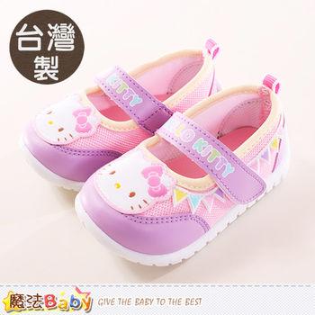 魔法Baby 女童鞋 台灣製Hello kitty正版優雅女童鞋~sh9964