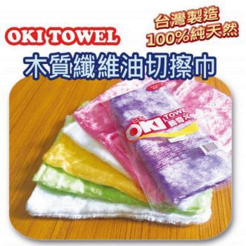木質纖維抹布-5入裝