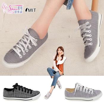 【Shoes Club】【041-14022】帆布鞋.台灣製MIT 嚴選編織色線舒適綁帶休閒帆布鞋.2色 黑/灰