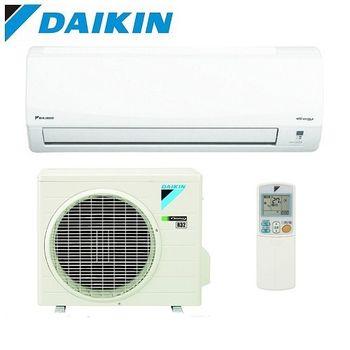 雙重送【DAIKIN大金】6-8坪R32變頻冷暖RHP40HVLT/FTHP40HVLT