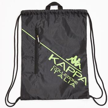 KAPPA時尚休閒輕量雙肩背包1個- 黑